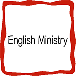 English Ministry